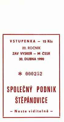 vstupenka -15 Kčs, ZAV Vyskeř 1990