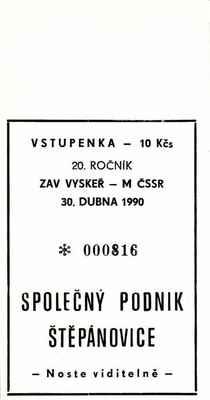 vstupenka -10 Kčs, ZAV Vyskeř 1990