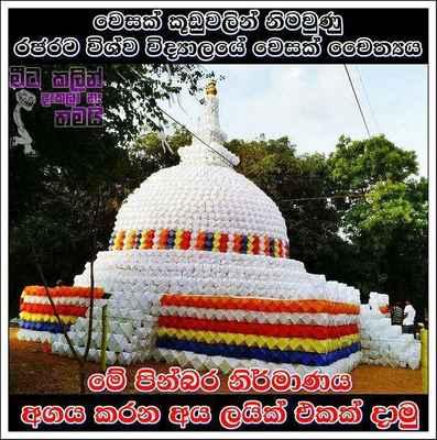 Na konec malý pozdrav ze Srí Lanky. Shanaka pozdravuje všechny přátele rajčete. V sobotu se slavil úplněk. Na ostrově se lidé baví bez rozdílu náboženství.